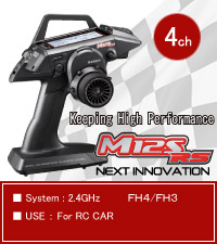 NEW PRODUCTS M12S-RS