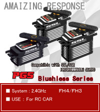 NEW PRODUCTS PGS Servos