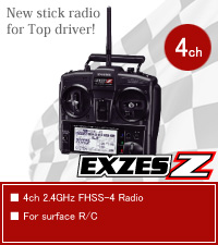 NEW PRODUCTS SUPER EXZES Z