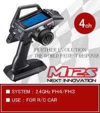 NEW PRODUCTS M12S