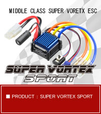 NEW PRODUCTS SV SPORT