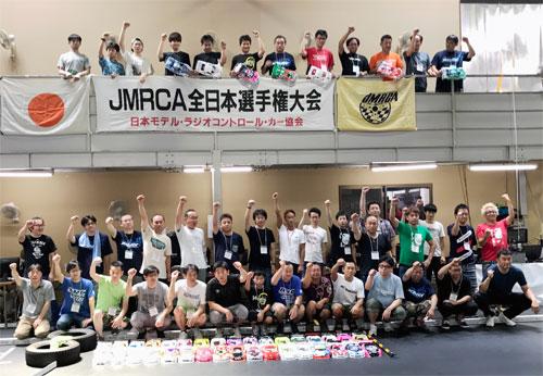 2018 JMRCA 1.10EP-T Sports 1.jpg