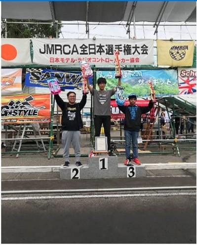 20190720EP Open podium.jpg