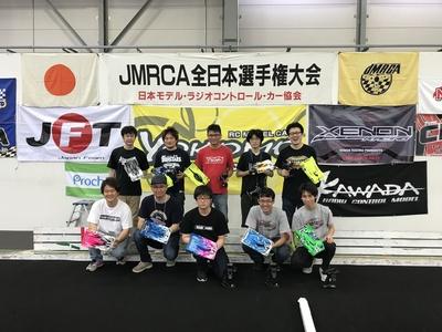 20190724 12 EP-T 3.JPG